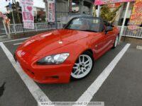 Honda S2000 2002 for sale –