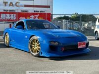 Mazda RX-7 1993 for sale –