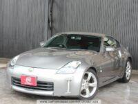 Nissan Fairlady Z 2007 for sale –