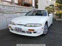 Nissan Silvia 1993 for sale –