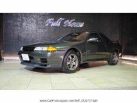 Nissan Skyline 1994 for sale –